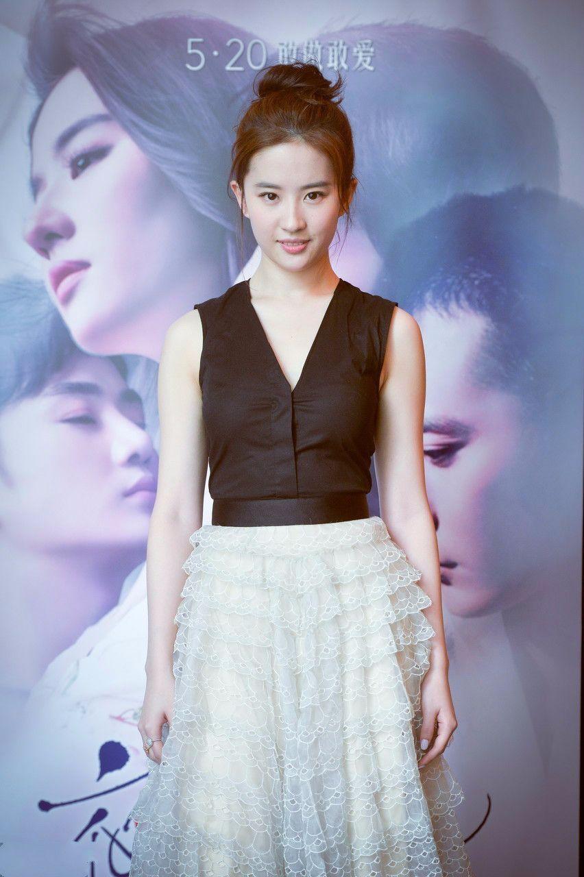 刘亦菲深v裙现身,网友:你还是那么美!-第3张图片