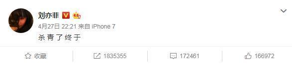 刘亦菲终于出关,网友发现:这是重回颜值巅峰了?-第2张图片