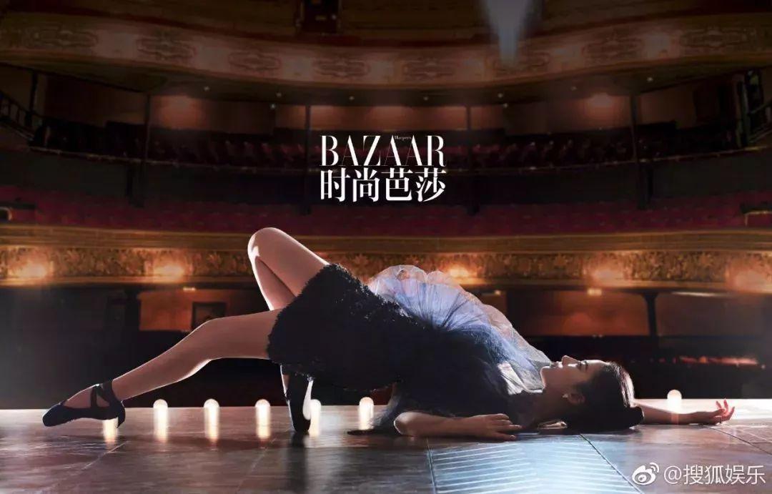 刘亦菲翩翩起舞拍时尚大片 ,引网友争议!-第2张图片