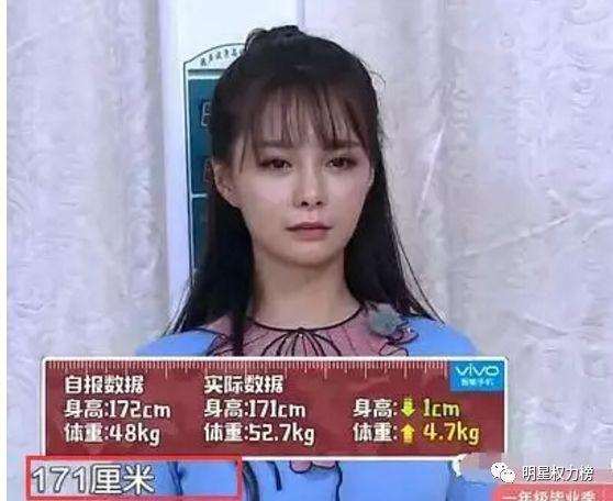 刘亦菲,咋胖成这样了呢......-第12张图片