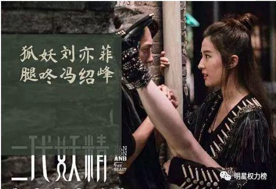 刘亦菲,咋胖成这样了呢......-第16张图片