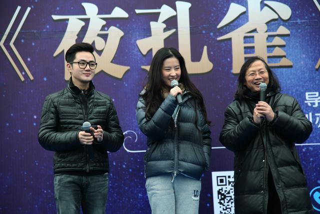刘亦菲在南充素颜也很美丽,引粉丝追捧-第17张图片