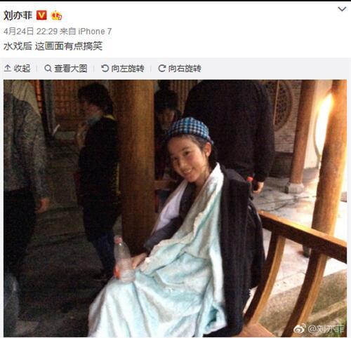 刘亦菲突然瘦腿, 网友:瘦了不止5斤吧!-第5张图片