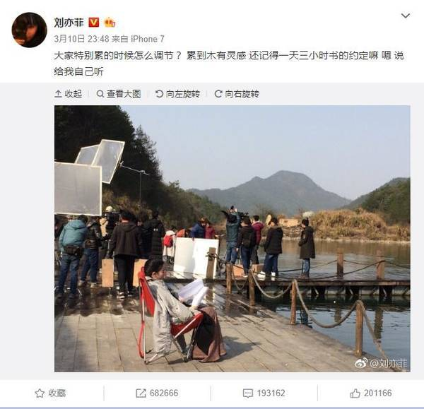 刘亦菲突然瘦腿, 网友:瘦了不止5斤吧!-第7张图片