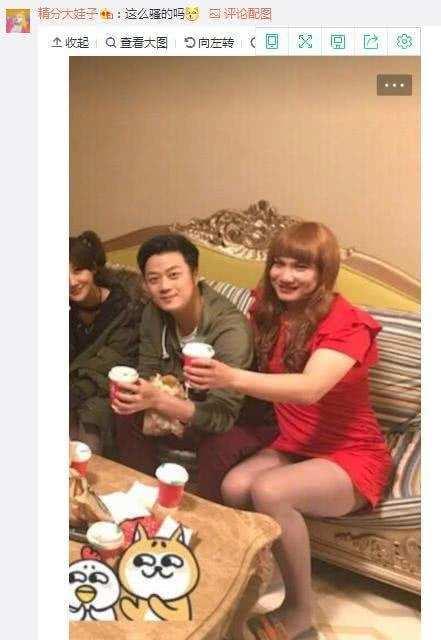 刘亦菲同学聚餐, 某男子成为焦点!-第3张图片