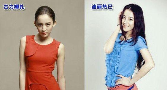 杨幂、刘亦菲出道美照,想不到唐嫣这么漂亮-第4张图片