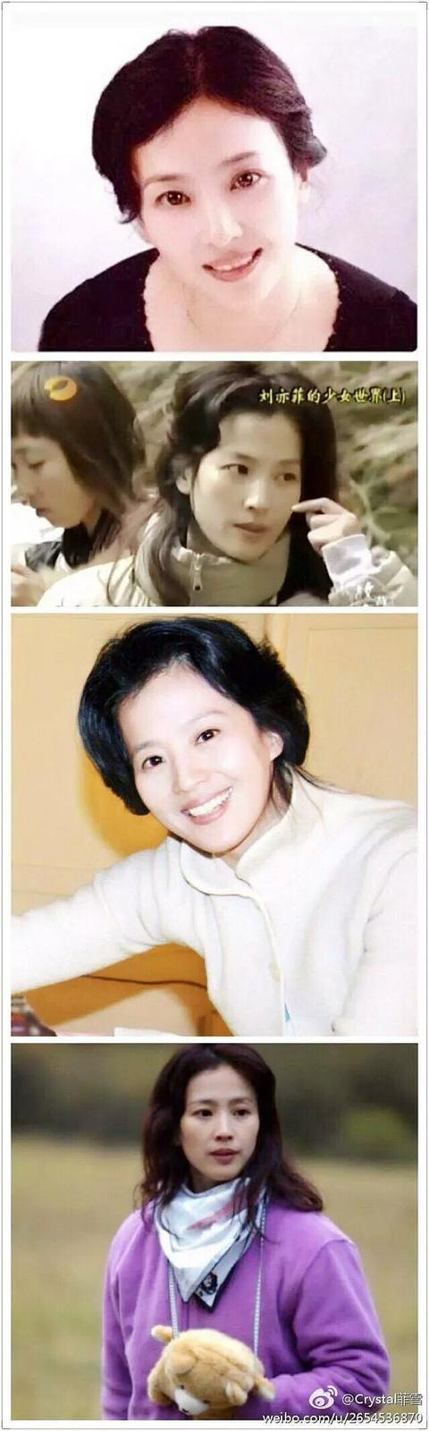 刘亦菲竟是全家最丑,如果都进入娱乐圈就没刘亦菲什么事了!-第3张图片