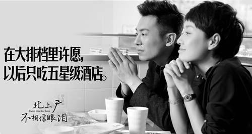 谁出道14年只认定刘亦菲?大学床铺只有刘亦菲能坐?-第8张图片