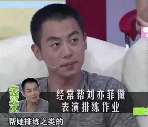 谁出道14年只认定刘亦菲?大学床铺只有刘亦菲能坐?-第12张图片