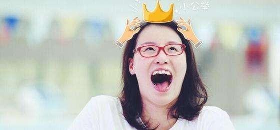 当刘亦菲戴上眼镜-第2张图片