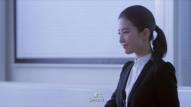 「胸针迷」刘亦菲白衬衫教科书-第9张图片