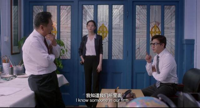 「胸针迷」刘亦菲白衬衫教科书-第20张图片