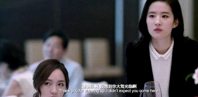 「胸针迷」刘亦菲白衬衫教科书-第26张图片