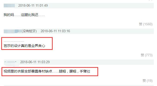 """刘亦菲怎么""""胖""""成这样了?-第5张图片"""