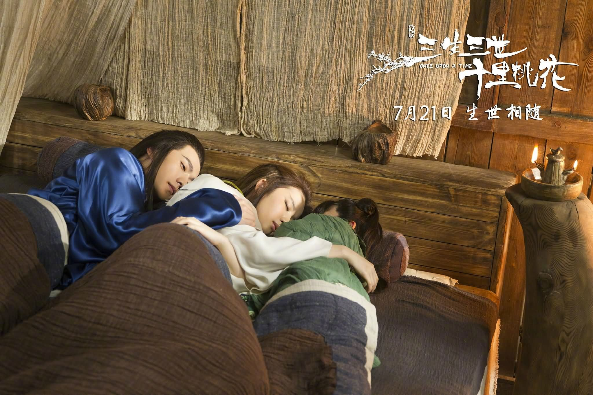 《三生三世》发布全新剧照 三口之家,互动温馨