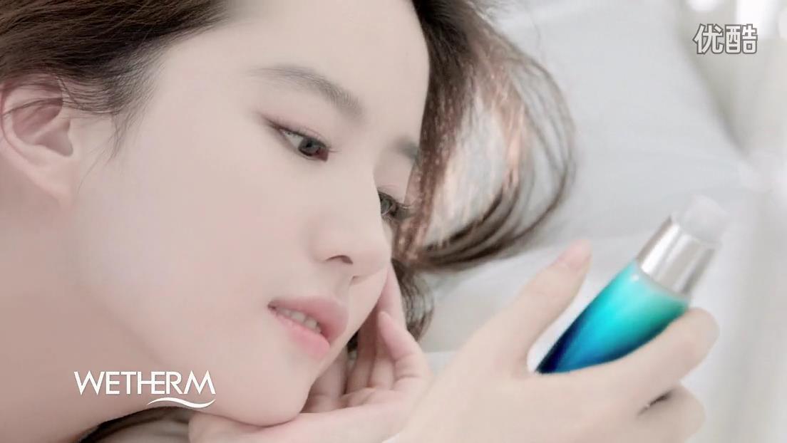 温碧泉135号水广告(2015.7.2)