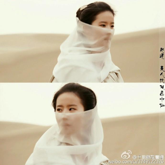 《绝命逃亡》美人如玉.公主莲[2014.4.3]