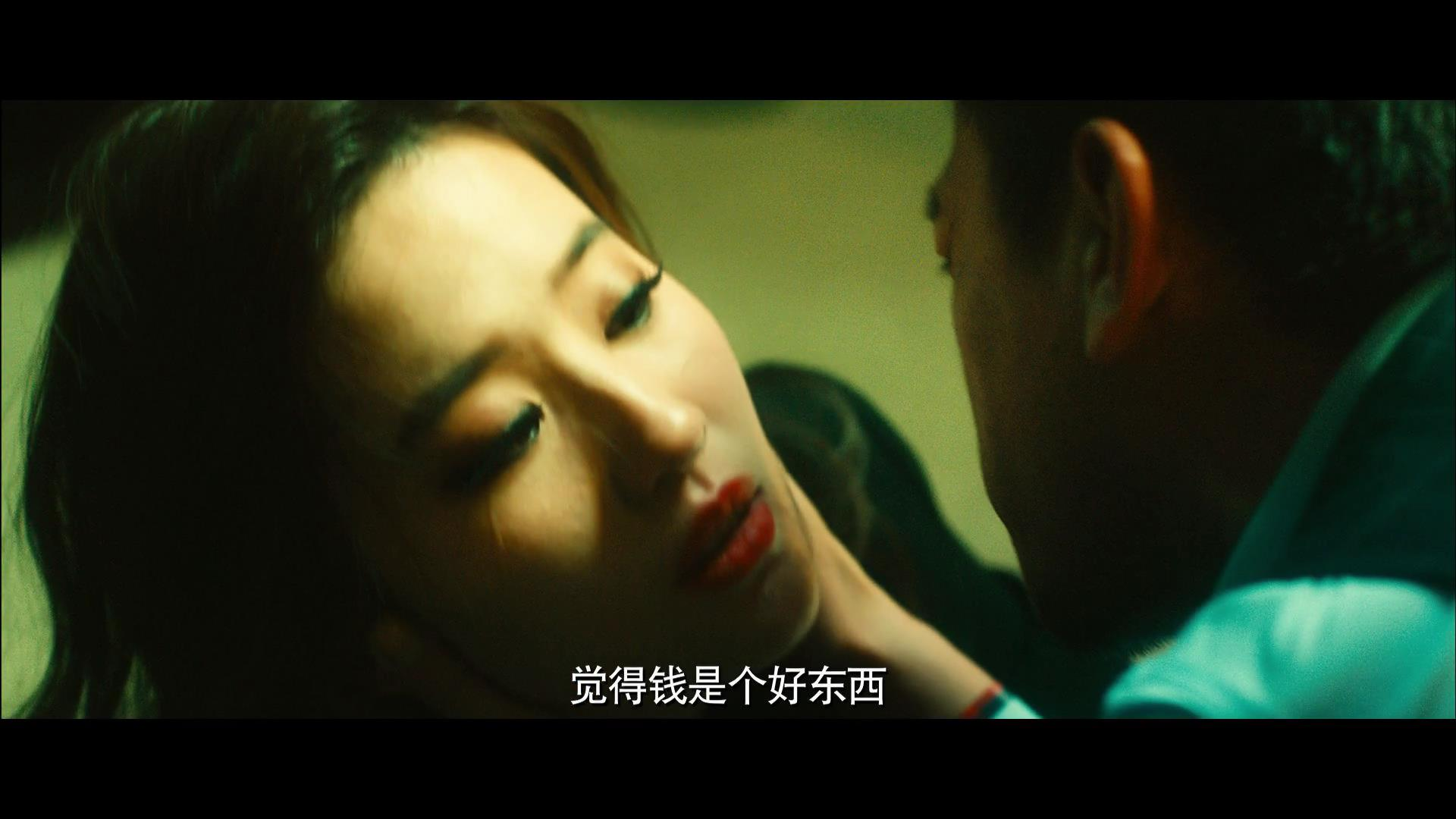 《露水红颜》预告&花絮 (2014.11.4)