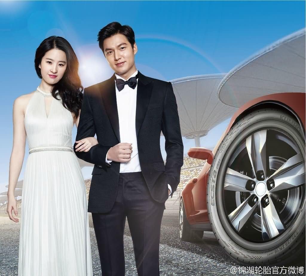 韩国锦湖轮胎和李敏镐合作代言宣传图