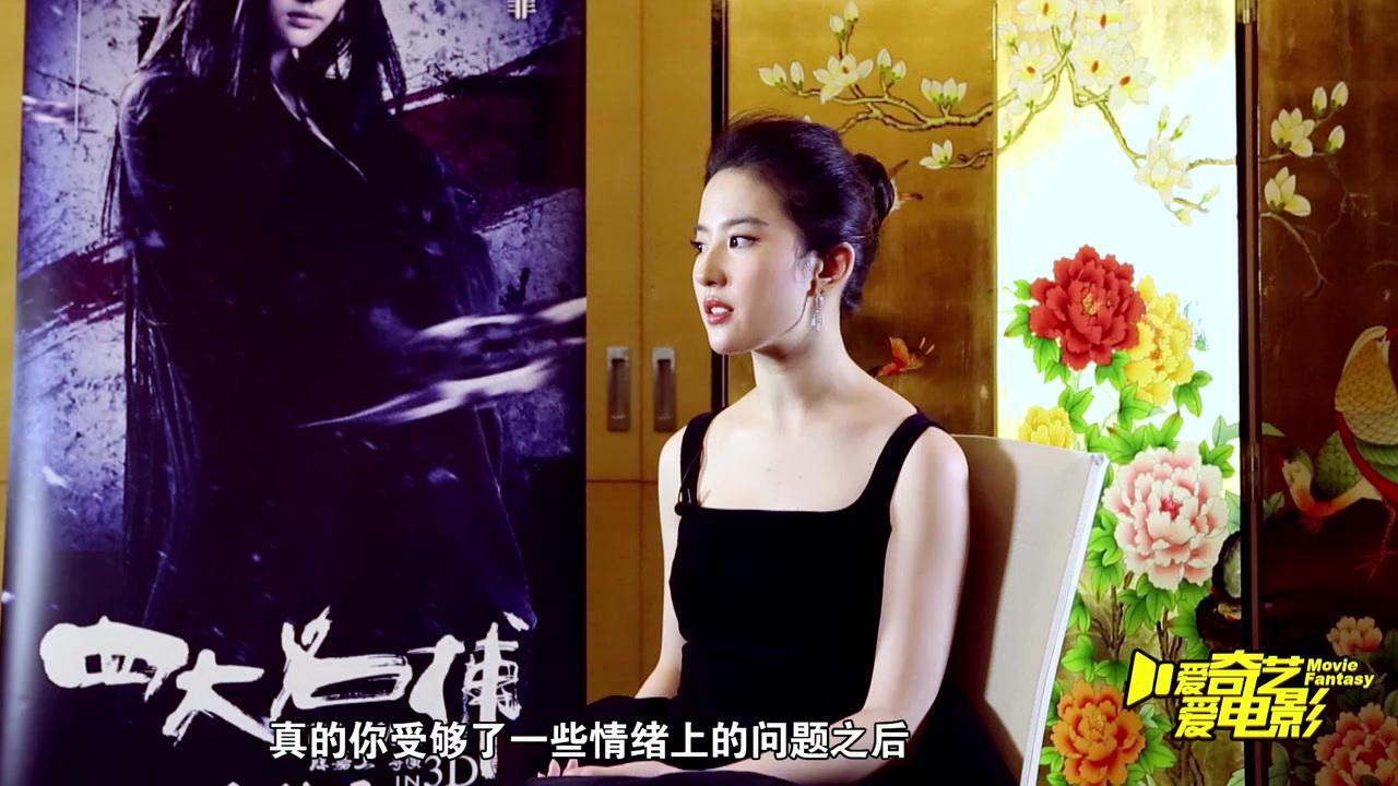 《愛奇藝愛電影》2014.08.21