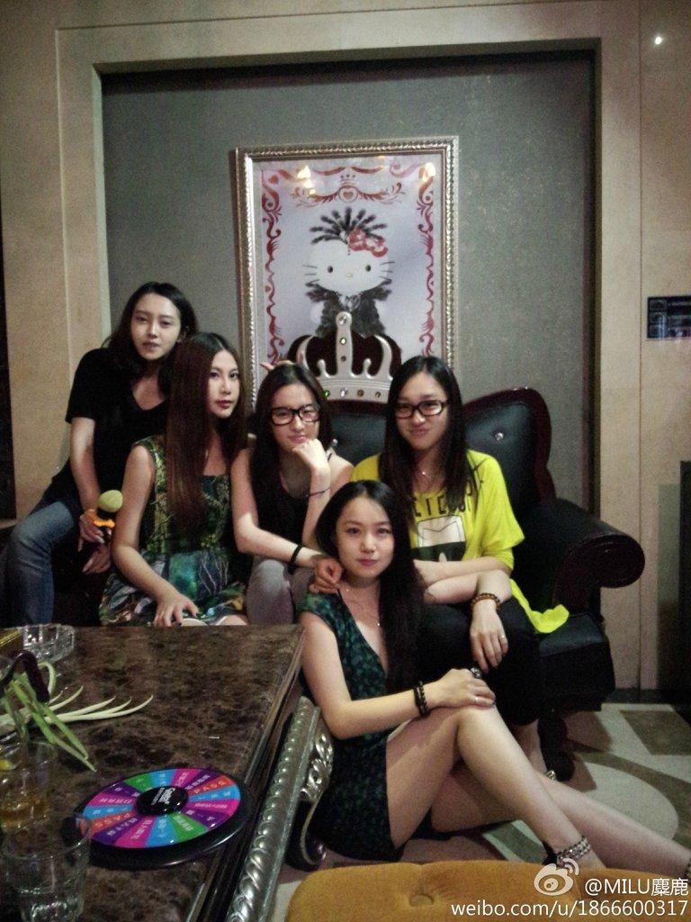 北京KTV