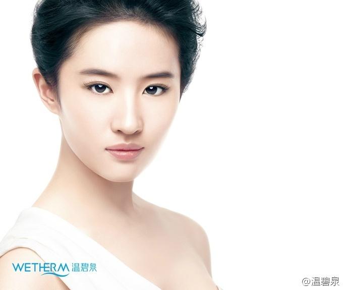 温碧泉官方微博发布的亦菲代言图