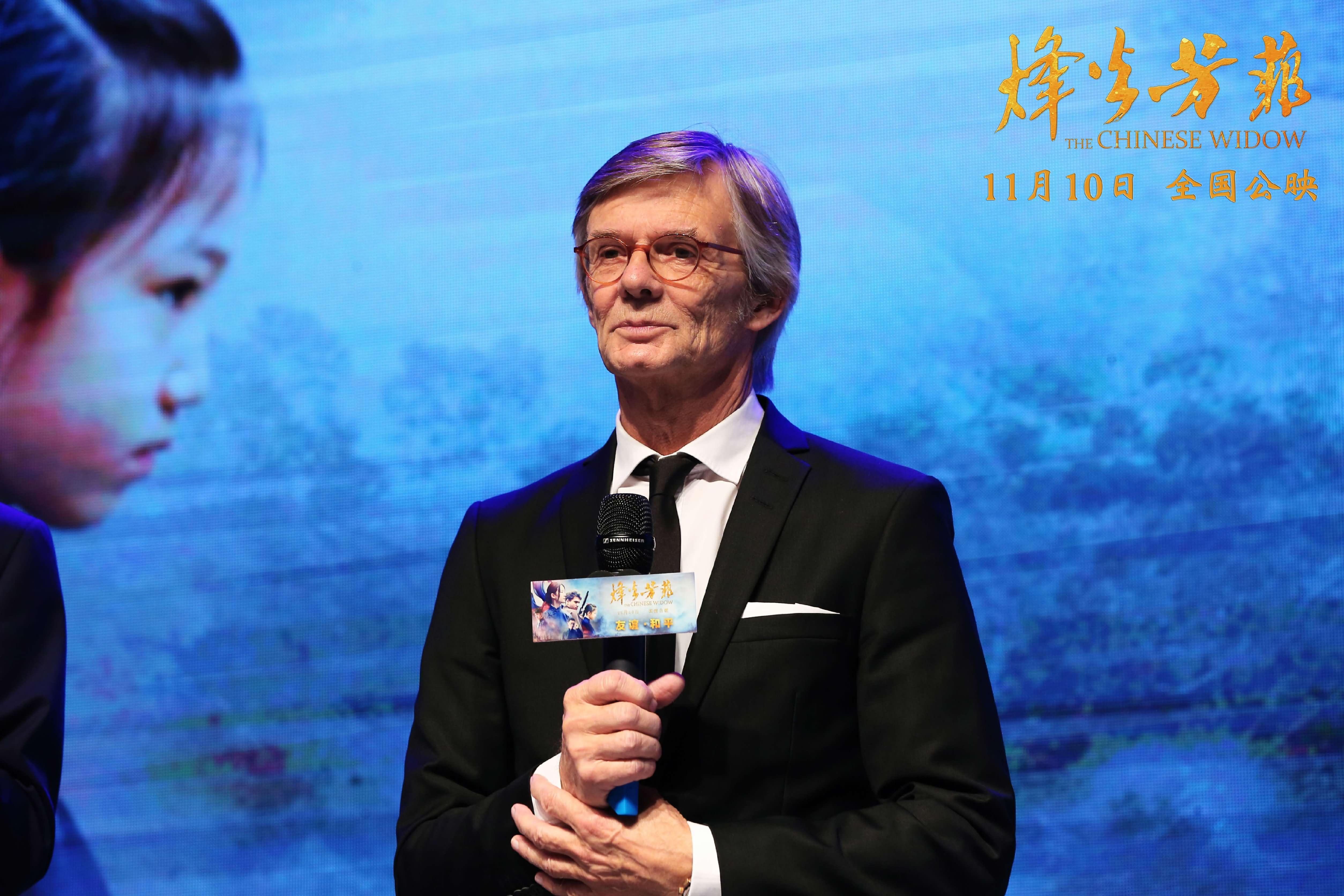 《烽火芳菲》杭州透过电影唤醒对被遗忘历史的关注
