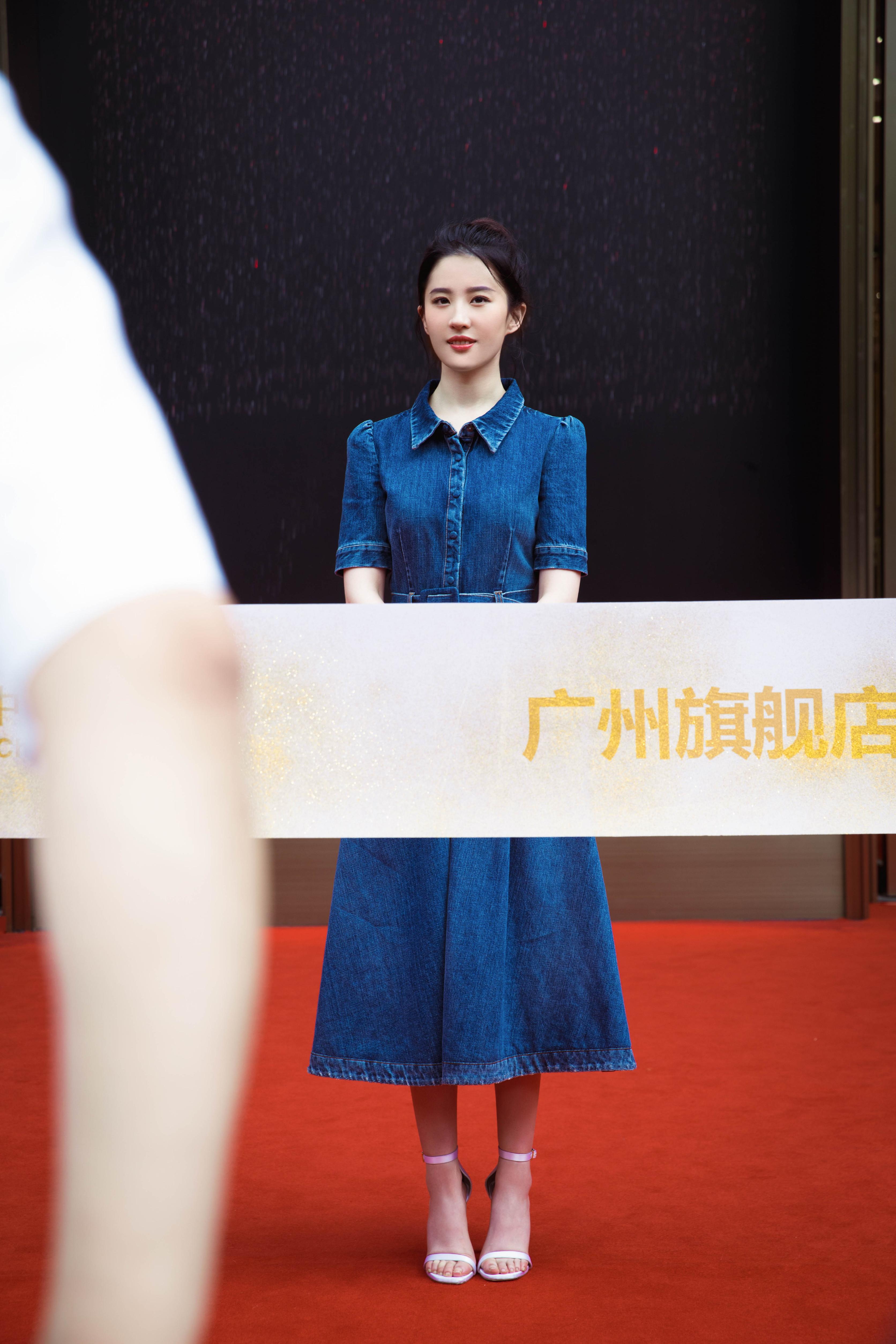 刘亦菲出席中国黄金广州旗舰店开业仪式