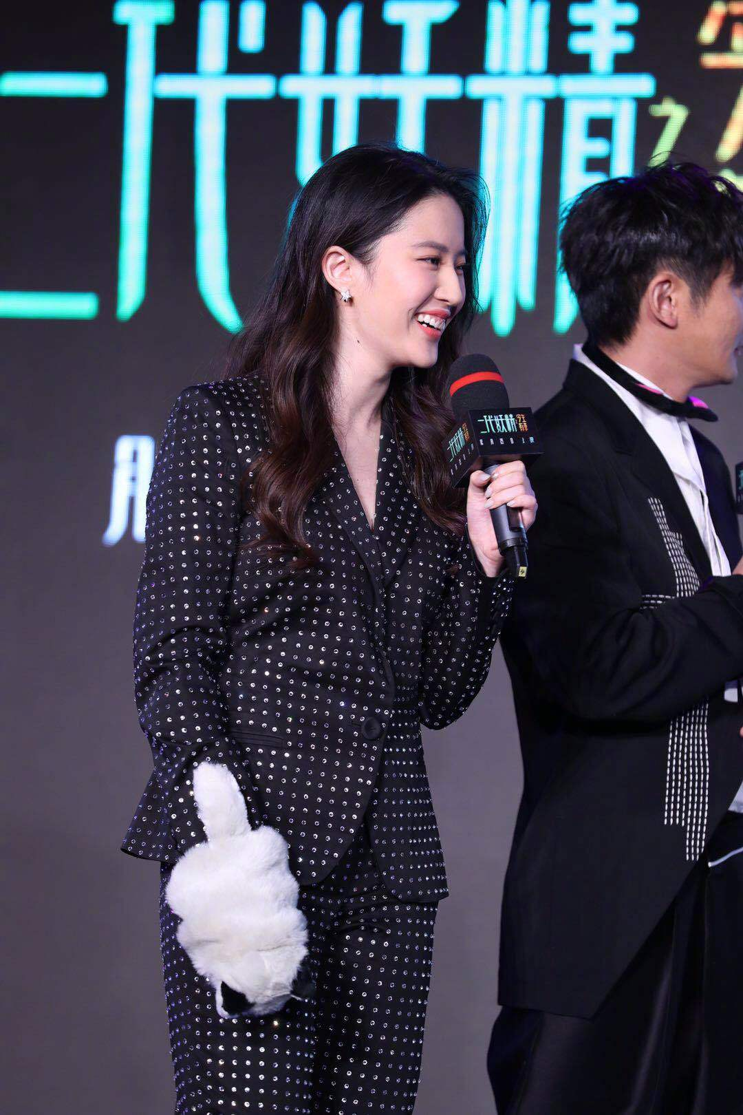 出席《二代妖精》北京首映礼发布会现场高清图