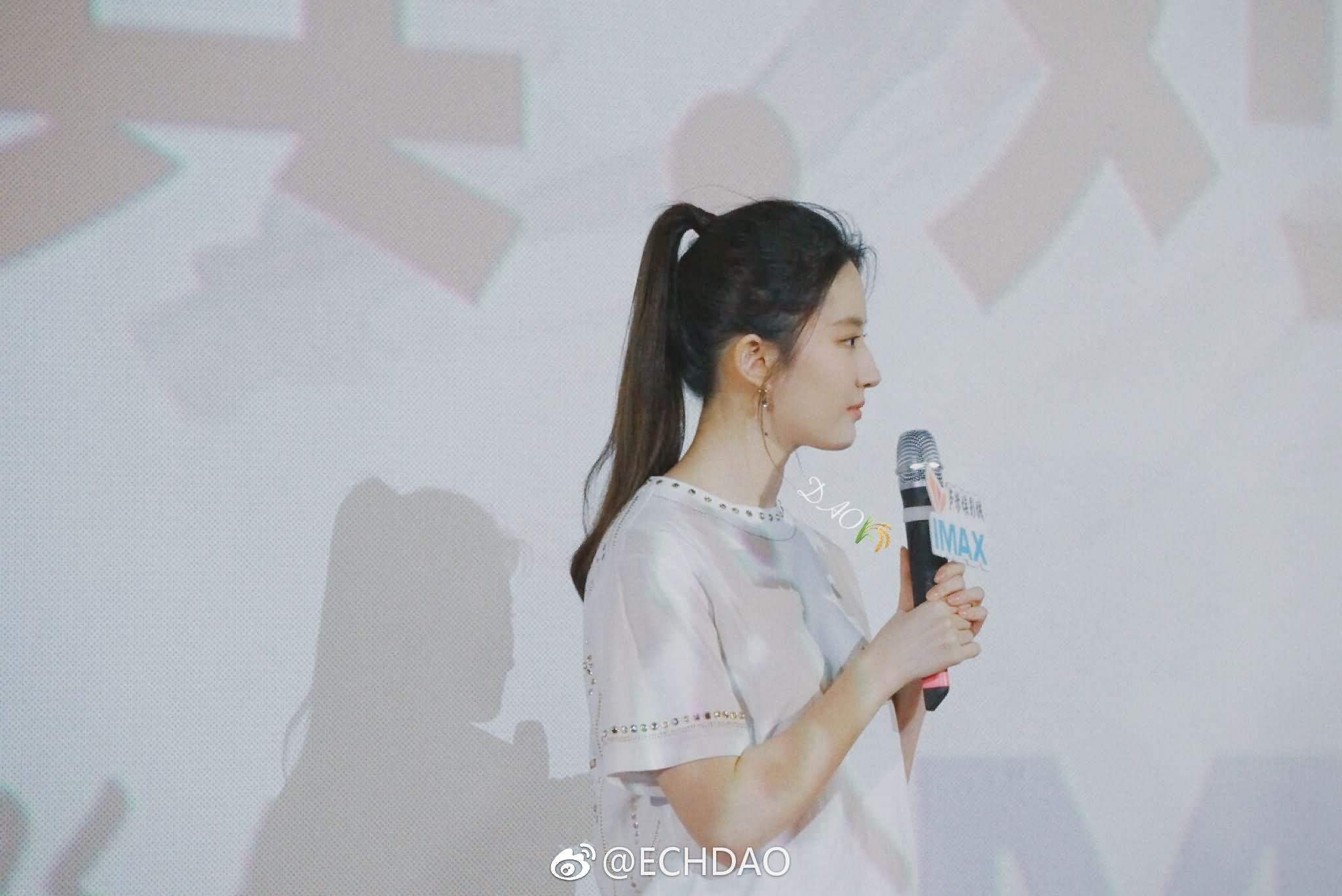 电影《三生三世十里桃花》重庆路演活动现场照片