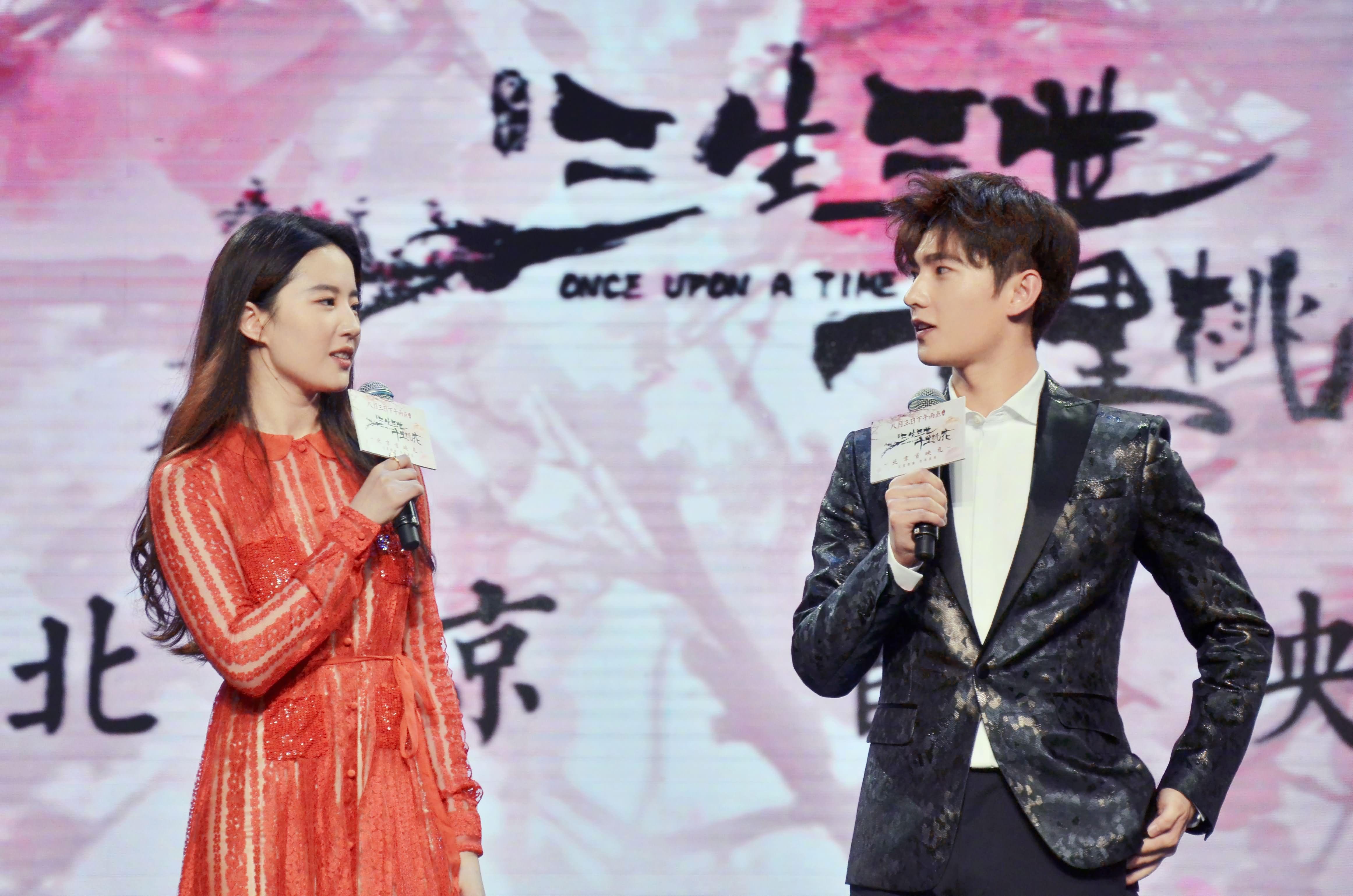 电影《三生三世十里桃花》北京首映活动现场照片