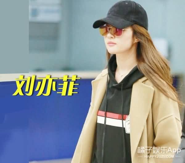 """wuli""""神仙姐姐""""刘亦菲帅气现身北京机场!"""