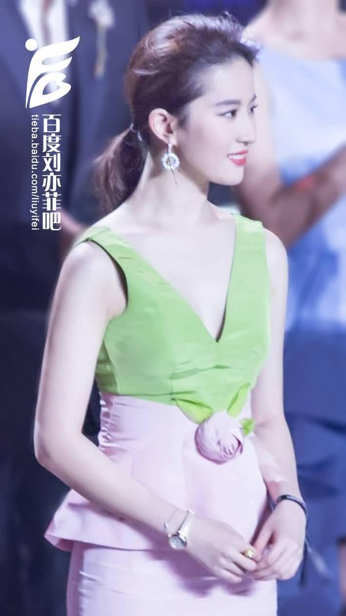 中国黄金十周年庆典《刘亦菲》[2016.09.13]