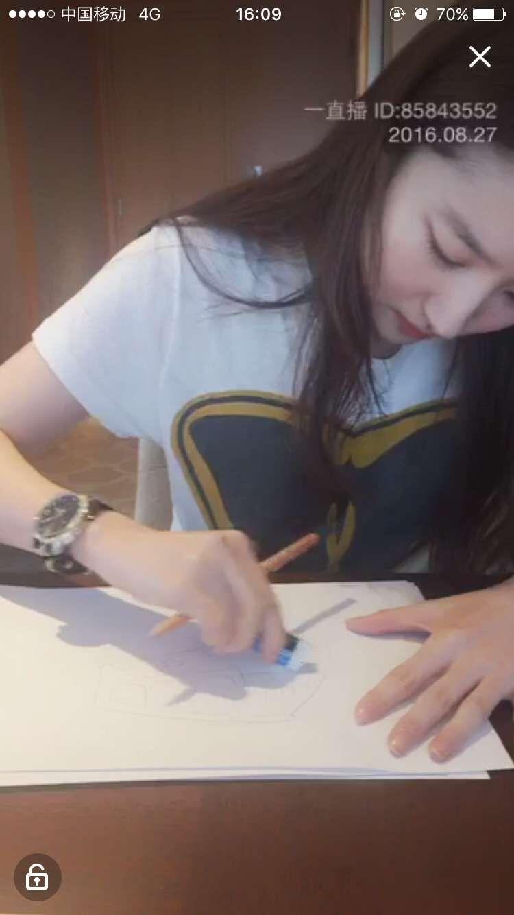 芭莎慈善公益直播截图《刘亦菲》[2016.8.27]