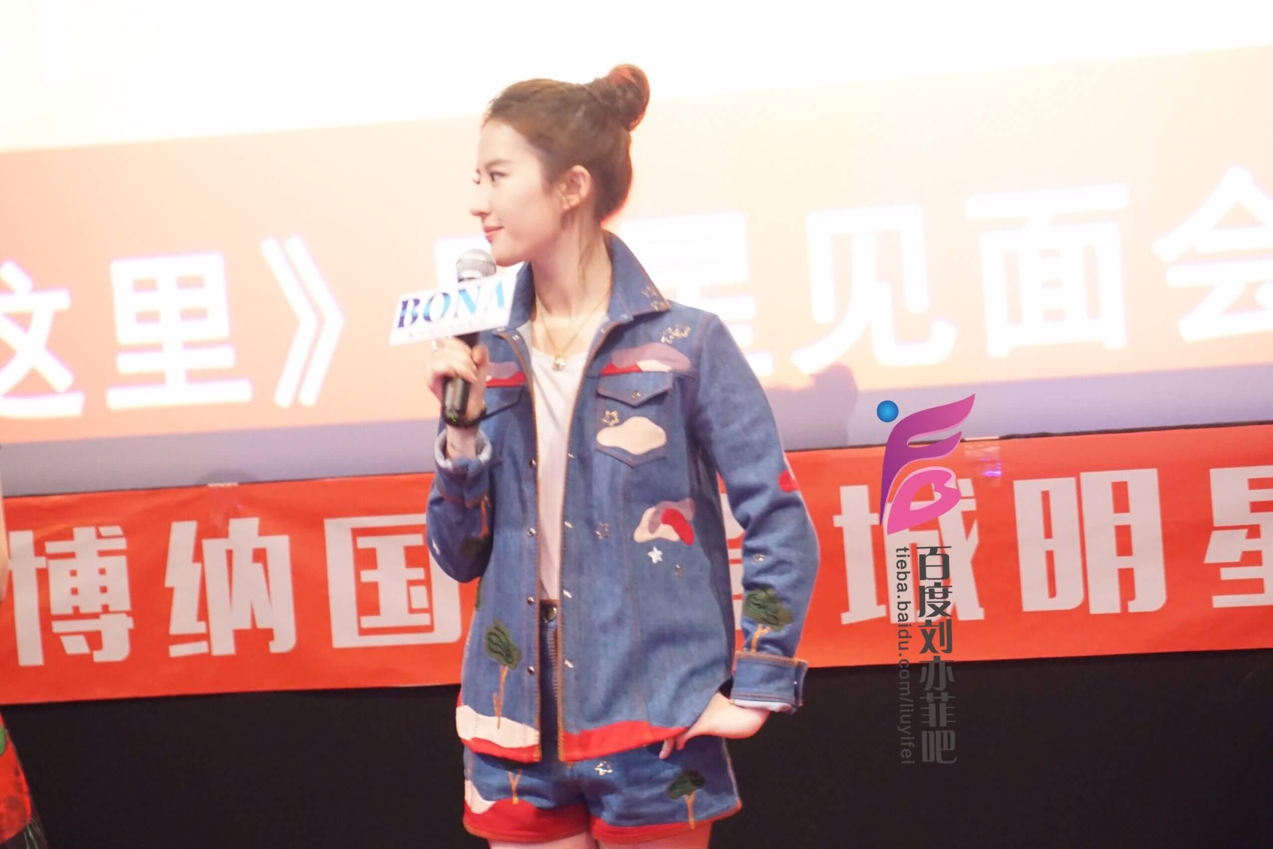 《致青春》重庆路演图  《刘亦菲》[2016.7.6]