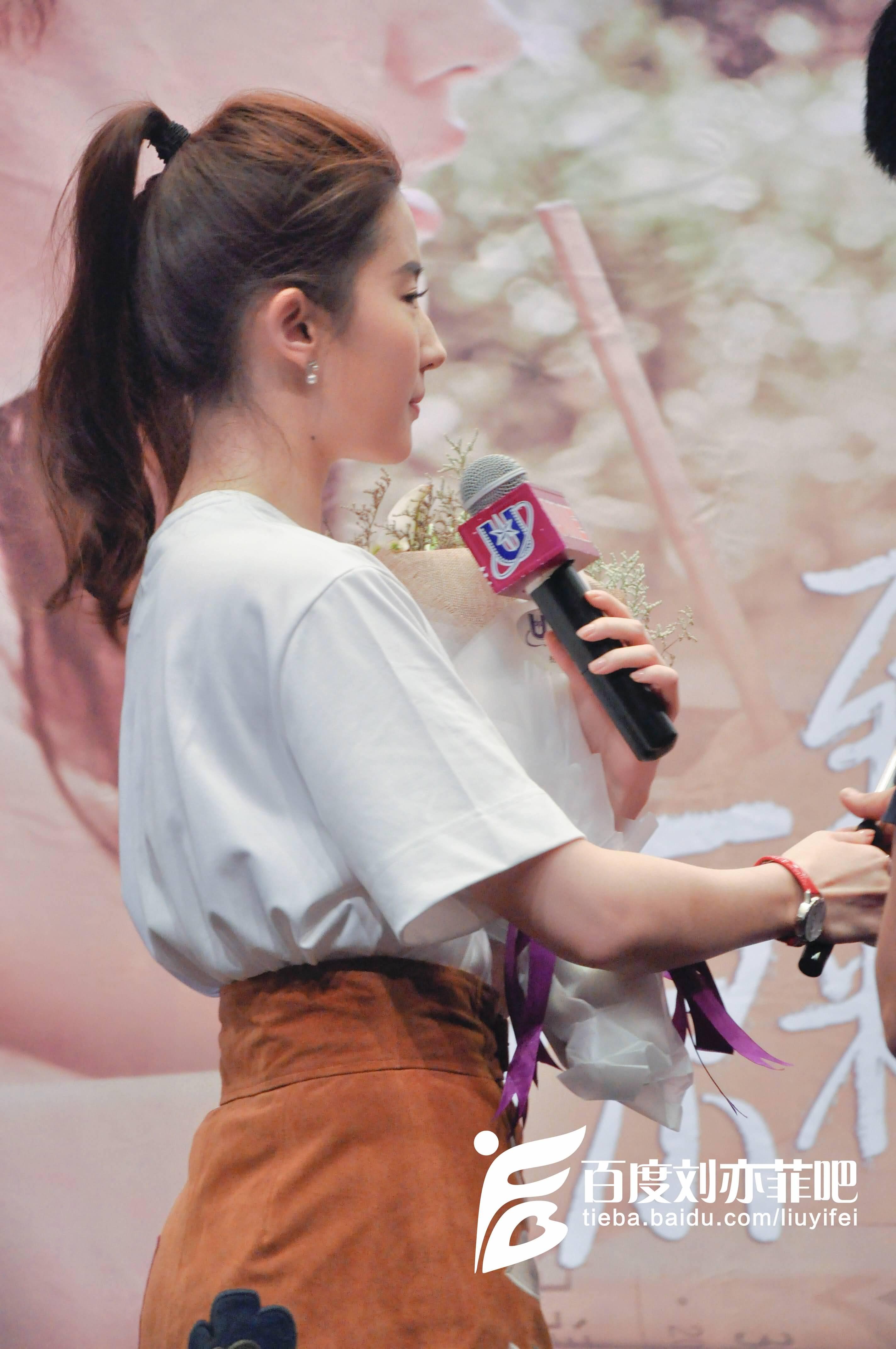 《致青春》杭州UME青春 《刘亦菲》[2016.7.4]