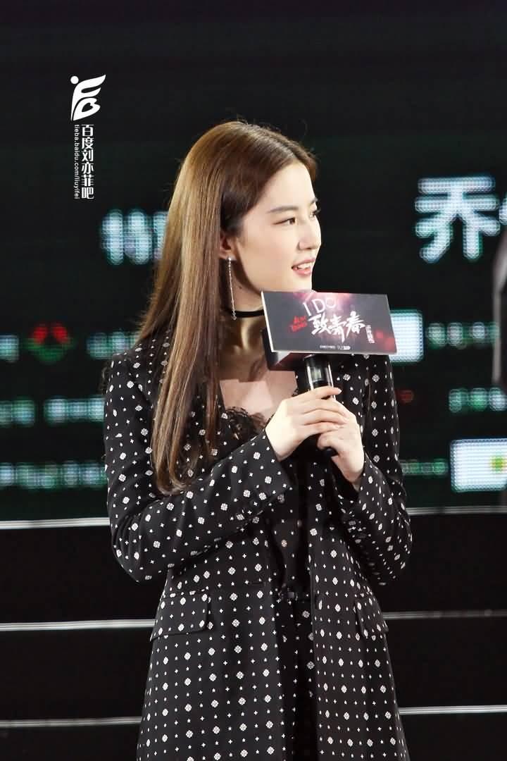 北京工体致青春演唱会 《刘亦菲》[2016.7.2]
