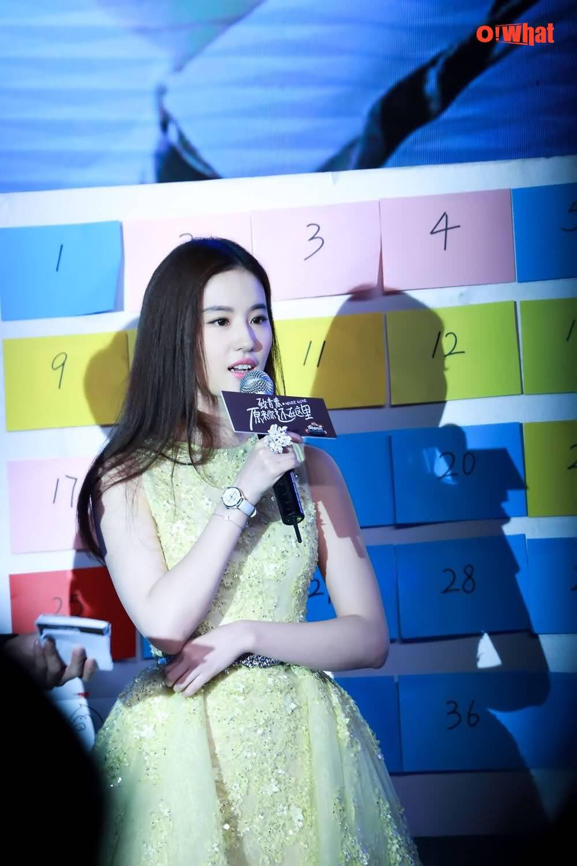 《致青春》北京发布会  《刘亦菲》[2016.7.2]