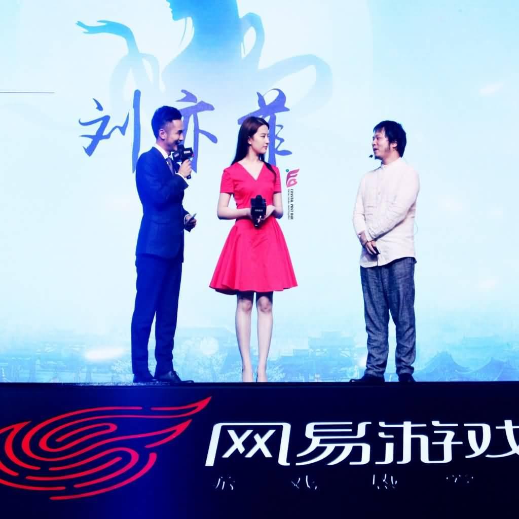 出席倩女幽魂5周年活动  《刘亦菲》[2016.5.20]