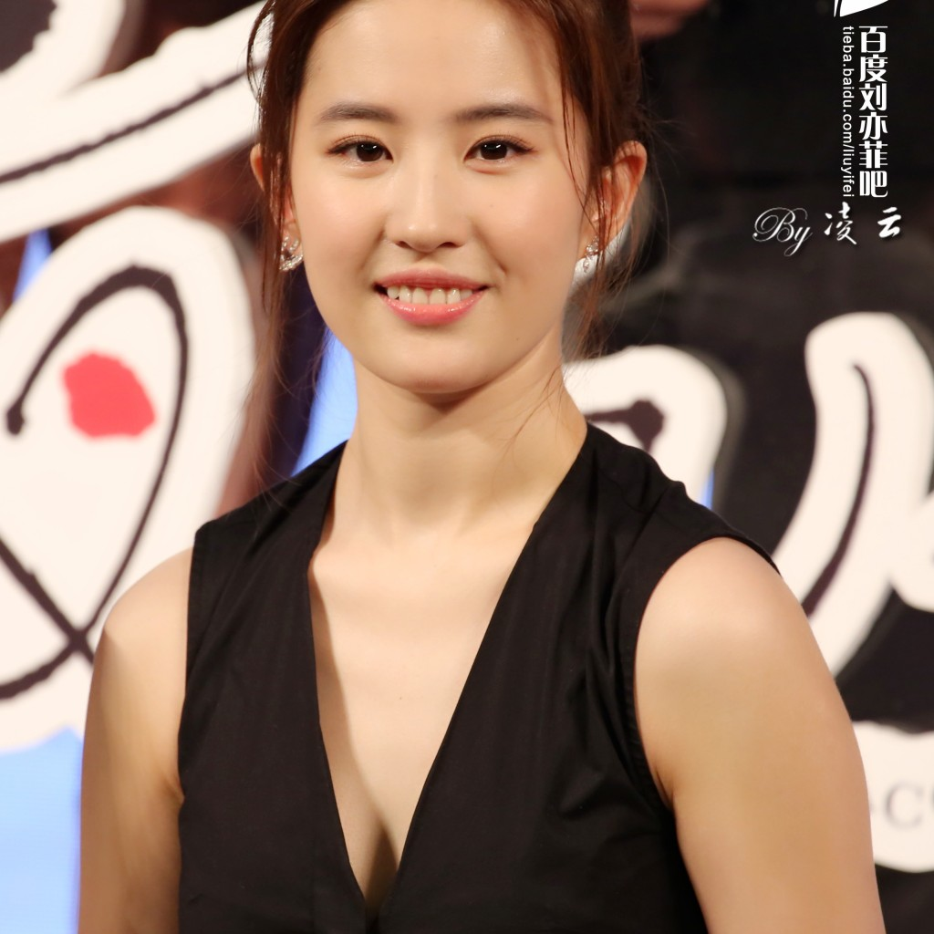 夜孔雀首映发布会 《刘亦菲》[2016.5.17]