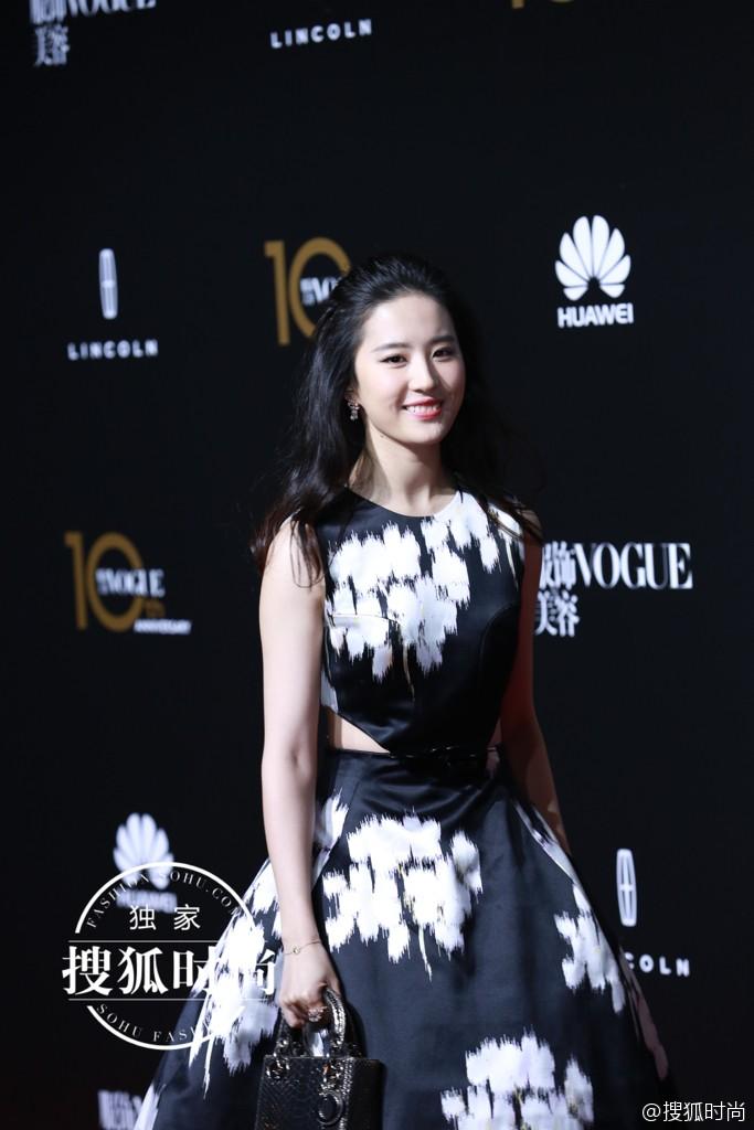 FROM 新浪微博 Vogue 十周年(2015.10.27)