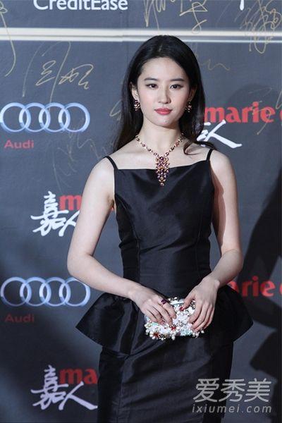 嘉人中国风时尚盛典(2015.10.23 )