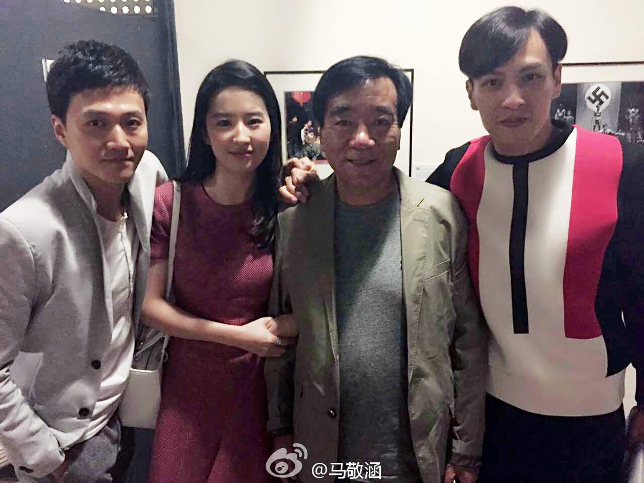 北京电影学院65周年校庆(2015.10.17)