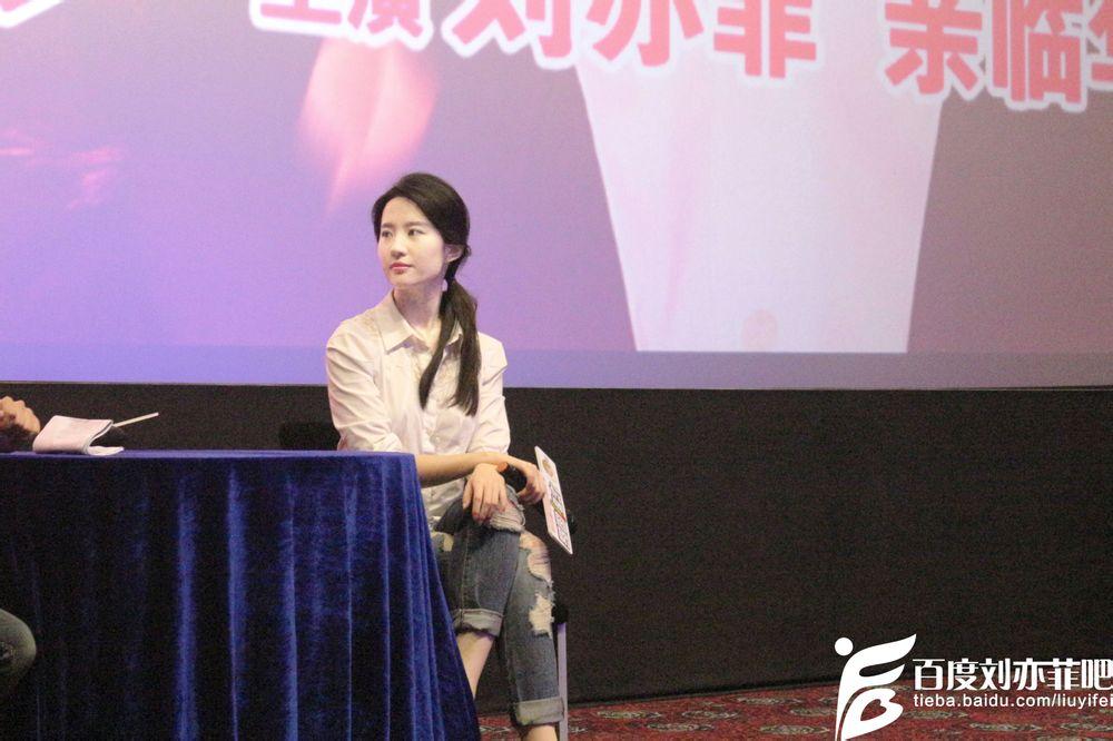 《第三种爱情》南昌宣传(2015.9.25)
