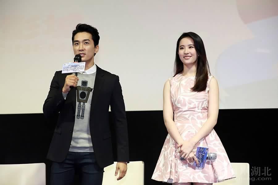 《第三种爱情》武汉宣传(2015.9.30 )