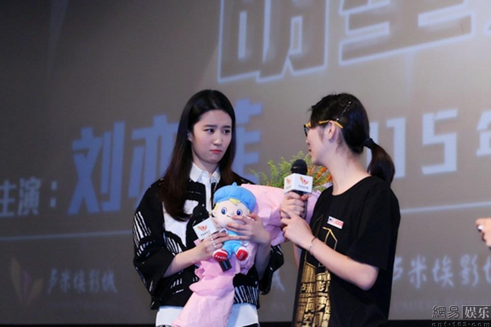 《第三种爱情》西安路演(2015.9.19)
