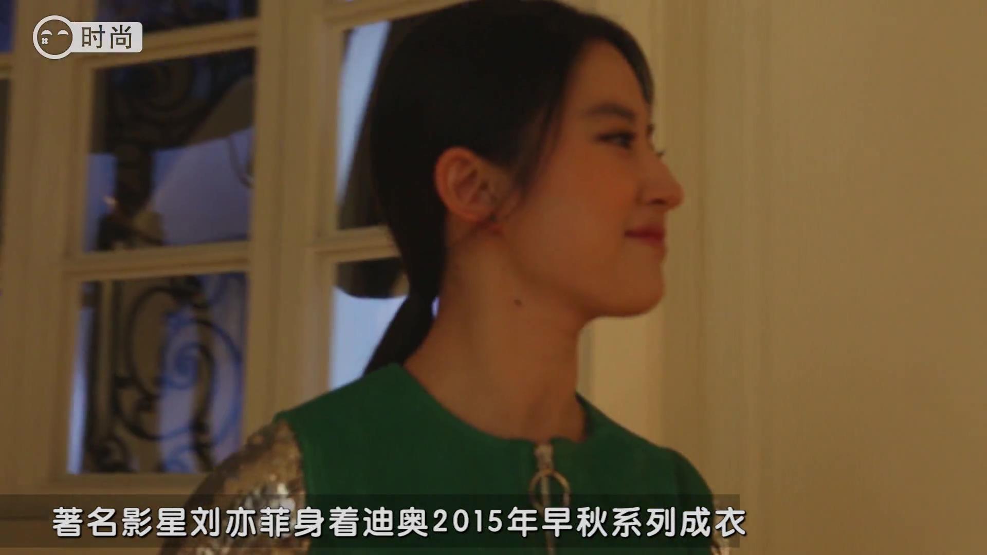 《土豆最时尚》(2015.07.07)