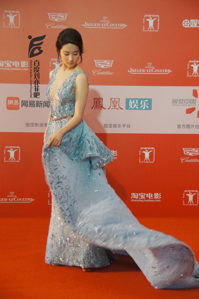 第十七届上海国际电影节(2015.06.17)