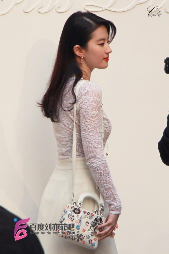 北京《迪奥小姐》展览揭幕仪式(2015.04.29)