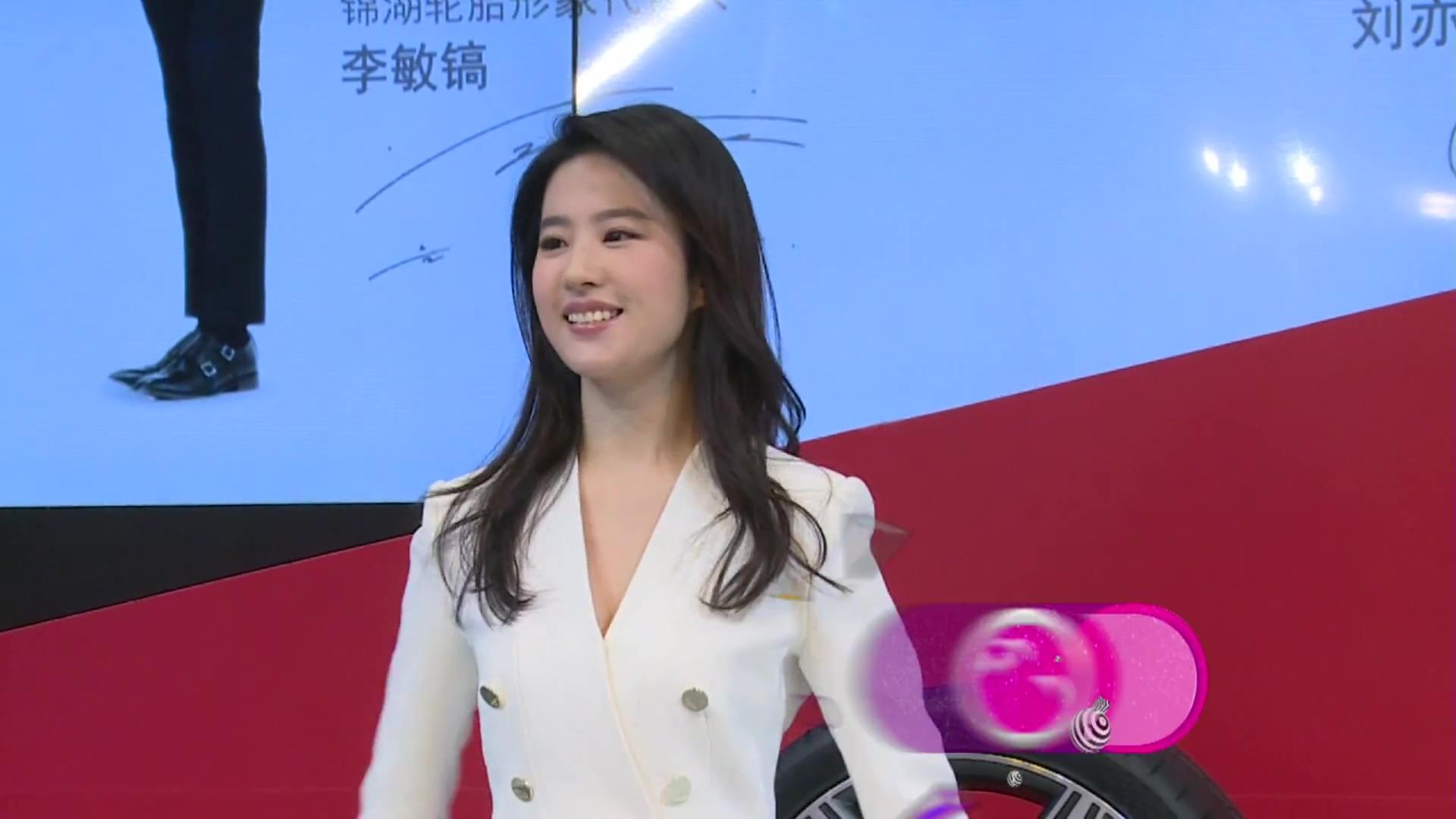 《土豆娱乐快报》锦湖轮胎上海车展(2015.4.16)